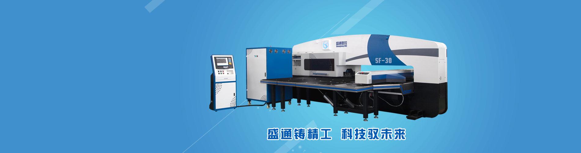 盛通铸精工,科技驭未来